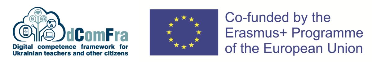 dComfra Logo